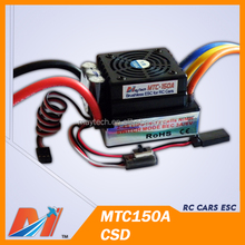 Maytech electronic 150A ESC with Hall Sensor for electric skateboard