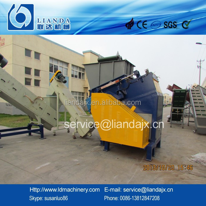 PP woven bags/waste PE film single shaft shredder with CE certificate