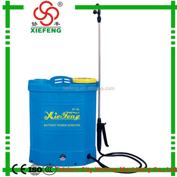 New products 2014 garden electric sprayer