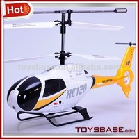 U9 RC helicopter scale fuselage