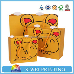 2015 Decorative Ribbon Knot Luxury recyclable field paper bag photograph