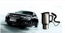 Double Wall Stainless Steel Electric Heating Car Mug Cup