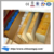 foam sandwich panel plywood in China