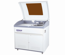 400 T/H high cost performance full automatic biochemistry analyzer /clinical biochemistry analyzer