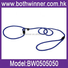 Dog leash nylon rope ,SU017 nylon dog rope discount dog training ropes