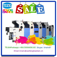 HT447automatic 4-colour heidelberg offset printing machine
