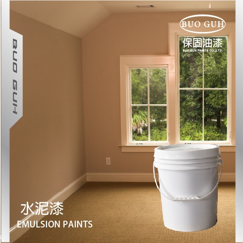 HOME PAINT INTERIOR WALL GLITTER PAINT WATERPROOF PAINT BATHROOM