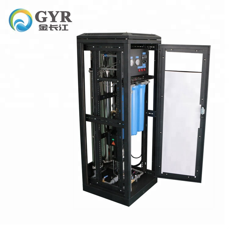 0.25t per hour automatic industrial water treatment equipment/small ro water treatment <strong>system</strong>