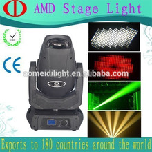 spot wash ce rohs msd beam 230 7r moving head light
