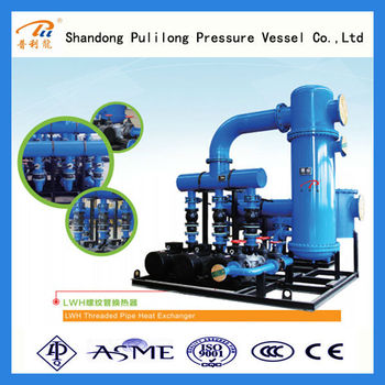 ASME petrochemical heat exchanger /pressure vessel
