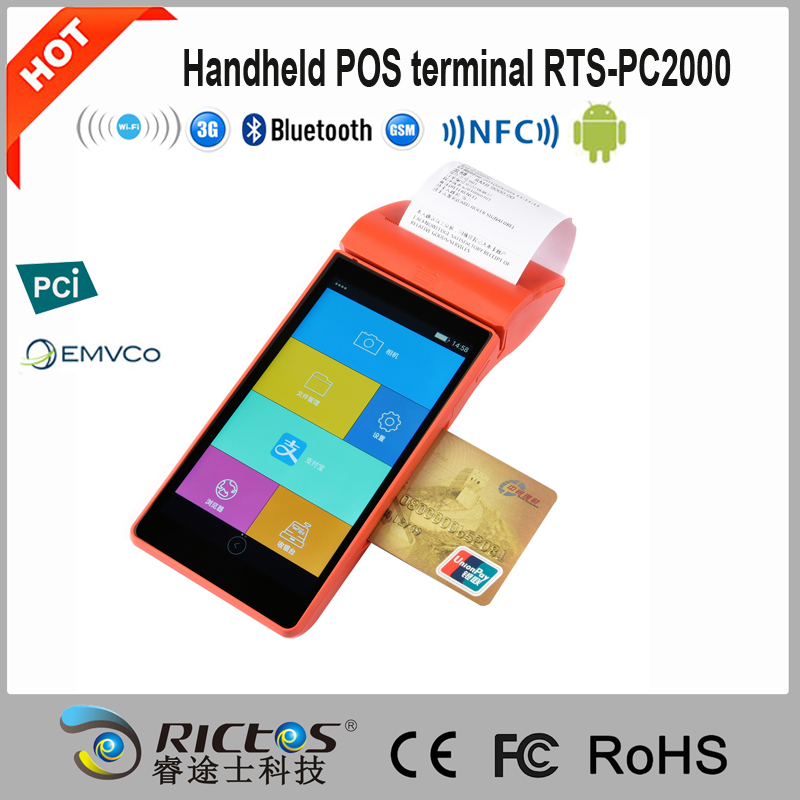 Mobile Android POS terminal with safefy password pin pad keyboard RTS-P2000