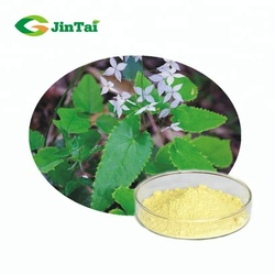 Long Time Sex Health care products Epimedium leaf extract powder
