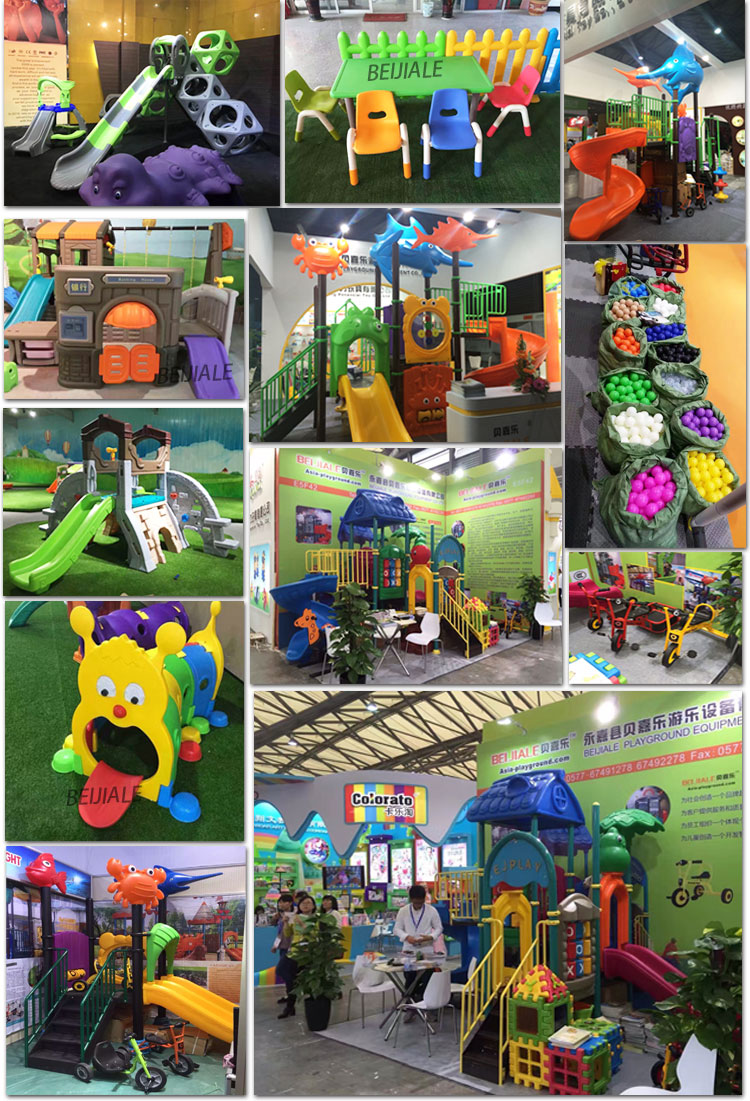 China Customized adventure large kids indoor playground