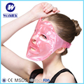 Physical Cool Gel Face Masks For Therapy