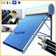 china solar companies solar water heater price