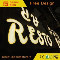 Factory sell lighted building signs outdoor 3d letter sign logo