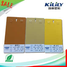 Hot Selling Factory Prices Ral Color Interior Wall Mdf Furniture Powder Coating