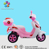 Hot sales new design electric 3 wheel motorcycle for children ride on car
