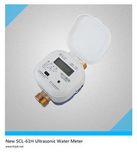 Residential Ultrasonic Water Meter with M-BUS Output Interface