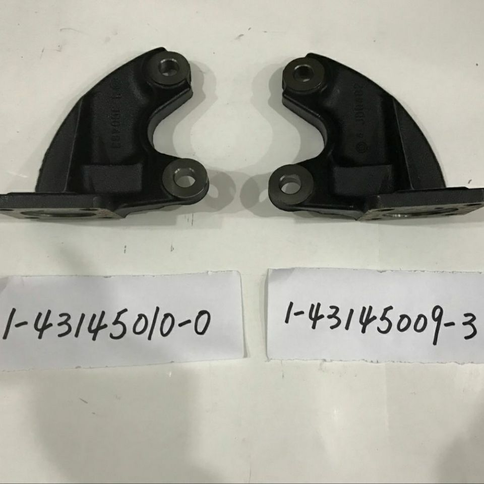 1-43145009-3 For Genuine Parts Power Chamber Bracket