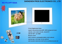 "sexy animal and women movie / hot video photo frame / led open sex video 15"" full function digital photo frame"