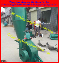 Corn Stalk Shredder Machine/Crop Stalk Crusher