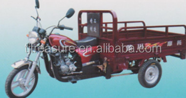 Cargo tricycle ,hot sale 3wheel motorcyles from China 201cc-250cc