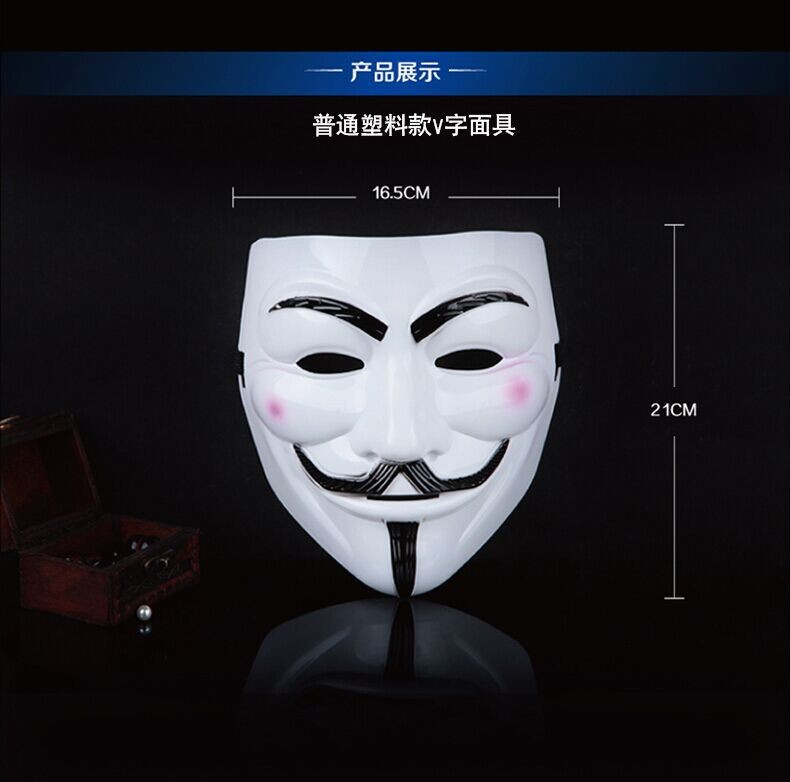 WH-078Yiwu CaddyWholesale PVC/latex Guy Fawkes Mask V for Vendetta Mask