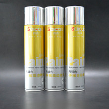 SaiGao OEM quality multi color gold chrome spray paint for plastic metals