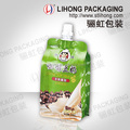 Plastic Flat Bottom Pouch resealable Aluminum Foil Packaging Bag For Juice