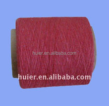 Ne20/1 factory recycled hosiery cotton yarn for weaving