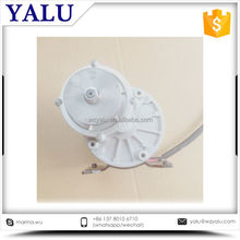 China good supplier supreme quality 2hp electric dc motor 12v 1.5w