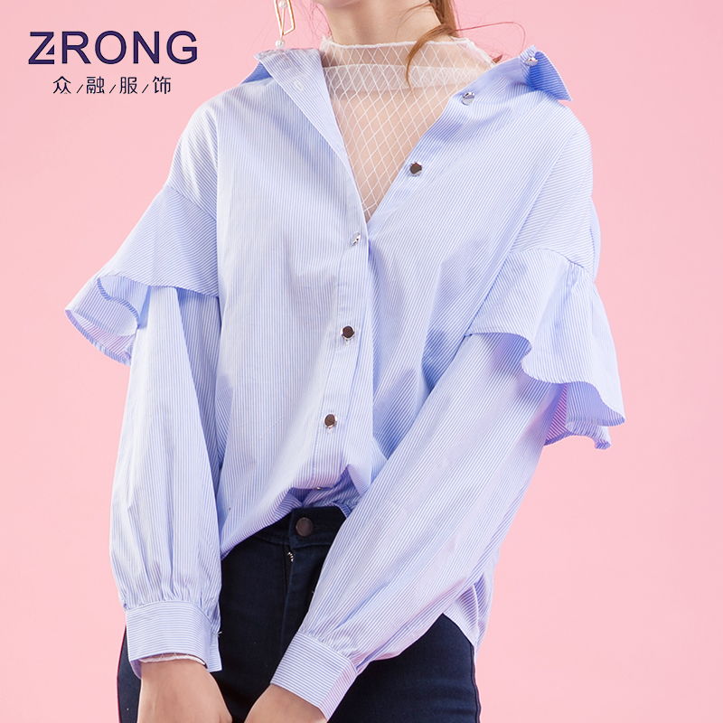ZR 2017 Fashion Spring Women Striped Lotus Leaf Casual Cute Loose Shirts Top Lady Blouse & Top