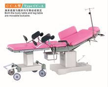 CC-A multifunction obstetric table Instruments in the operating room- electric gynecology delivery table