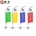 Outdoor flag banner printing ,banners and Signs for advertising