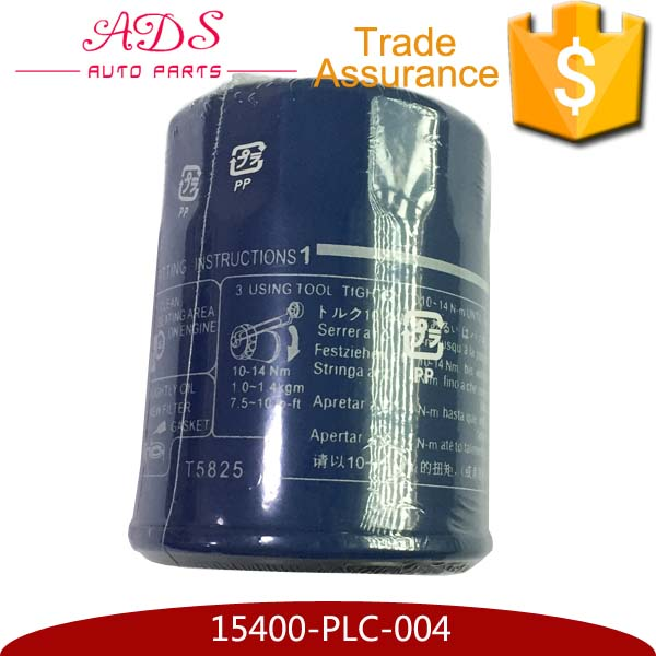 Manufacturers China Oil Filter for CA5/CM4/CM5 OEM:15400-PLC-004