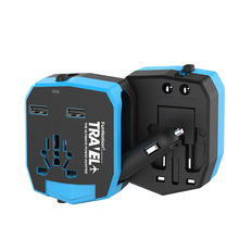 multi-nation travel adapter with usb and <strong>car</strong> <strong>charger</strong> function, all in one portable design travel power adapter