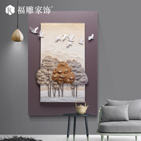 Factory Direct Sale Resin Painting Moving Picture