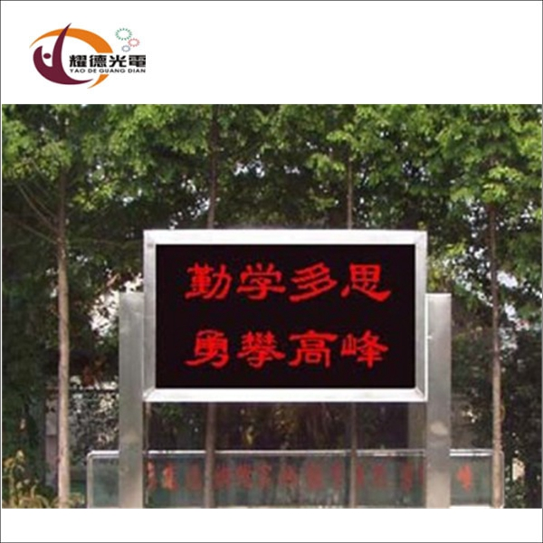 Text,graphic,animation display function 10mm pixels single color led module sign