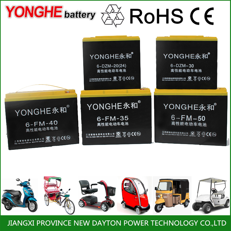 Maintenance free dry cell battery prices in pakistan