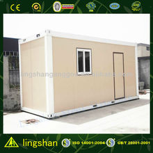 china movable prefab assemble and disassemble container house with SGS certification