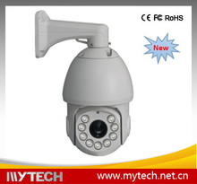 150m 7 Inch 700TVL 30X Zoom Sony Effio CCD CCTV PTZ Dome Camera All Metal Case