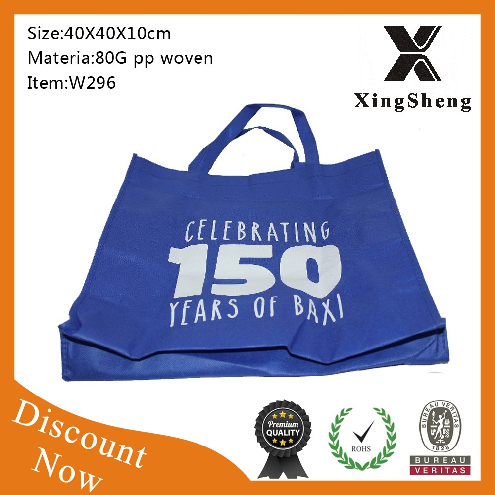 Cheapest price fashion non-woven shopping bag foldable
