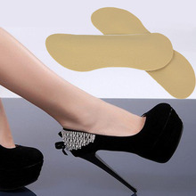 1 Pair Self-adhesive Imitation leather Heel Cushion Foot Care Shoe Pads Insoles