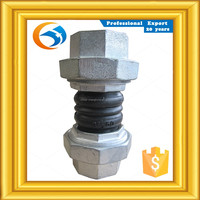 Double Ball Screwed Rubber Expansion Joints