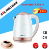 German 220v Stainless steel cordless hotel electric tea kettle