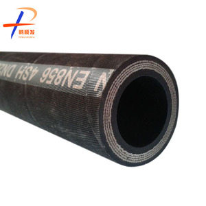 PSF industrial high pressure hydraulic rubber hose