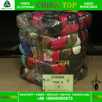 high quality packaging in bales 45kg used military clothing