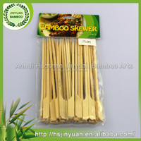 Promotional Gift natural kabab skewer used for grill