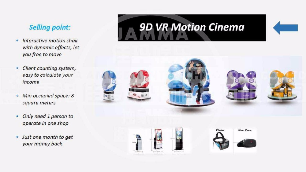 Amusement equipment big space htc vive vr treadmill shooting games virtual reality games